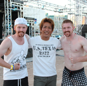 ninja warrior makoto nagan and tapp brothers